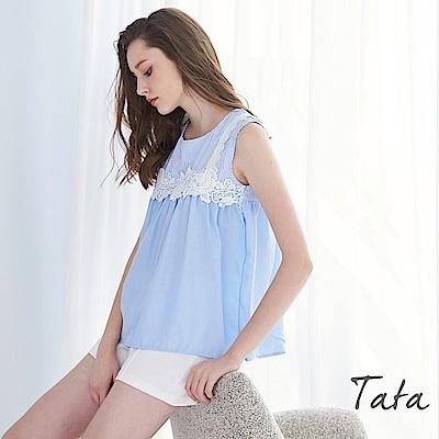 無袖條紋拼接蕾絲上衣 共二色 TATA