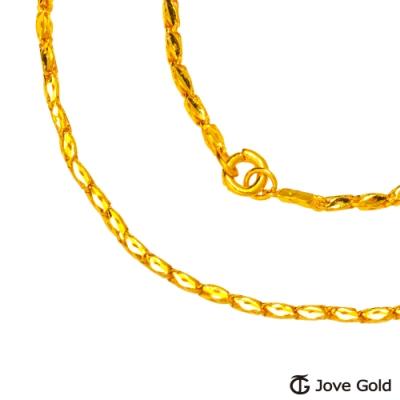Jove Gold 漾金飾 富貴一生黃金男項鍊(約5.00錢)(約2尺/60cm)