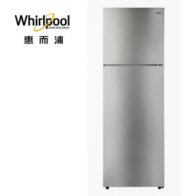 Whirlpool惠而浦 Intelli Essential 335公升 上下門冰箱 WRT331S
