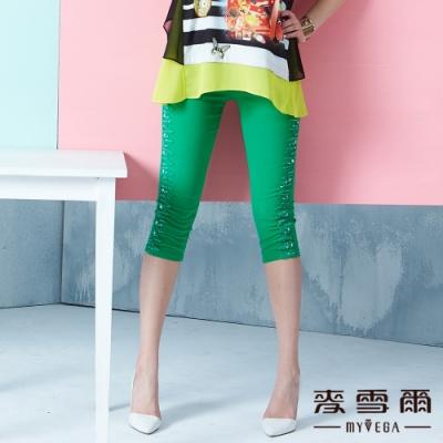 【麥雪爾】修身水鑽素色七分褲-綠