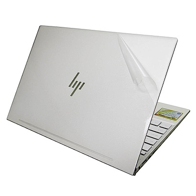 EZstick HP Envy 13-ah 專用 二代透氣機身保護膜