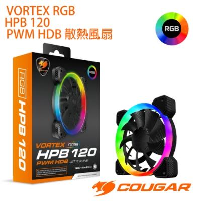 COUGAR 美洲獅 VORTEX 單環RGB光圈 HPB 120 PWM HDB 散熱風扇 單入