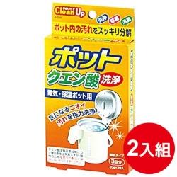 日本品牌 小久保 檸檬酸熱水壺洗淨劑 2入優惠組