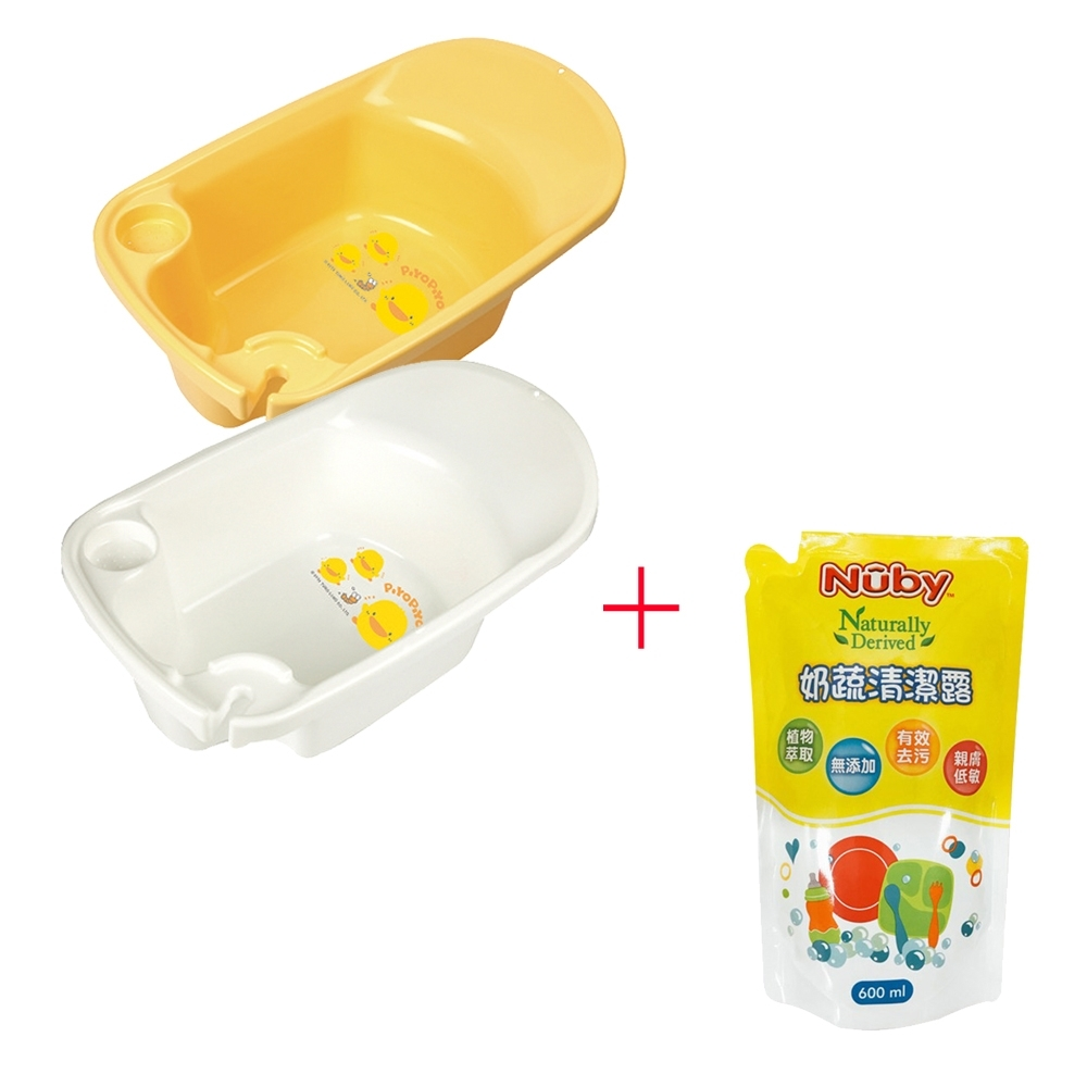 黃色小鴨新生兒多功能浴盆(白/黃)+Nuby 奶蔬清潔露補充包 600ml