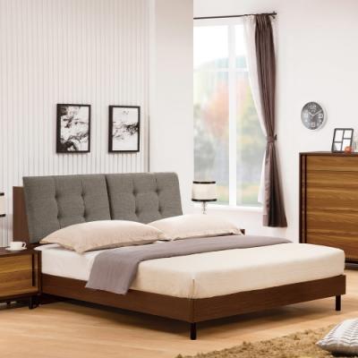 H&D 卡爾頓5尺床頭式床台