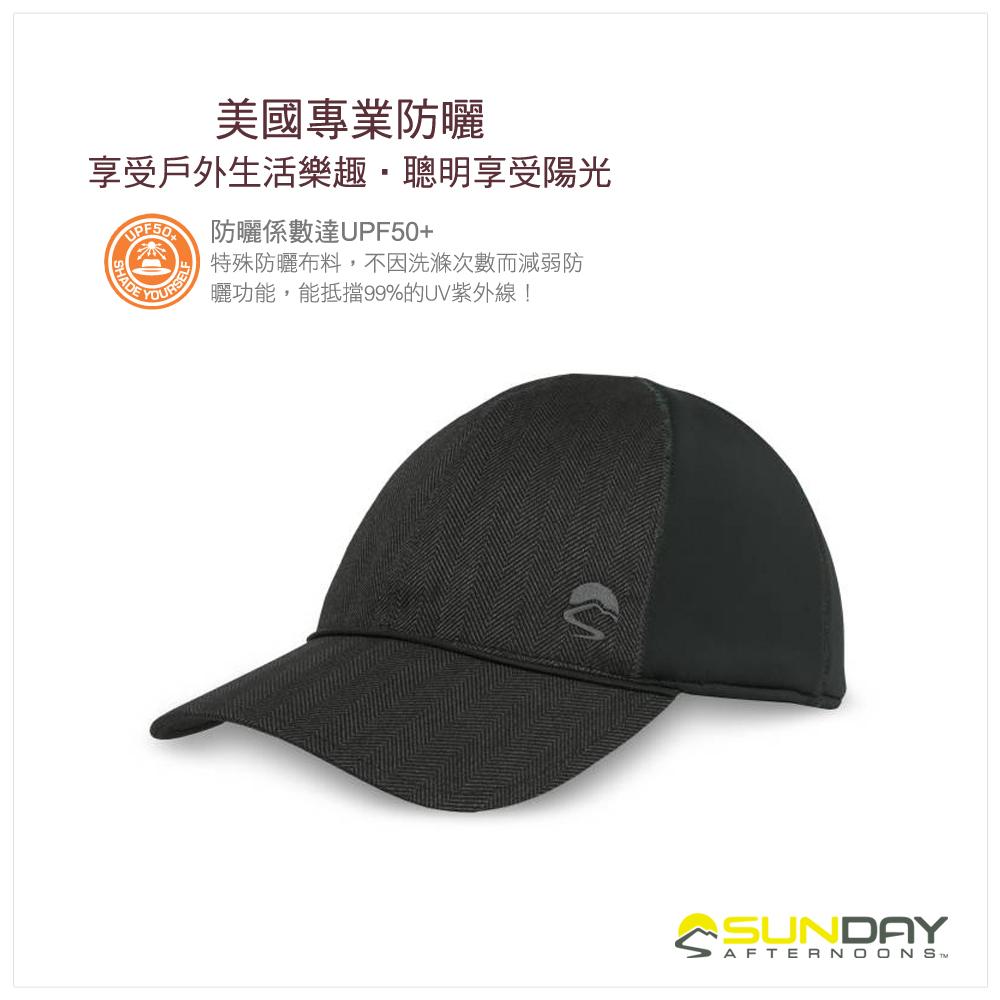 抗UV防潑彈性保暖棒球帽 黑曜石 Range