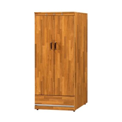 Bernice-集層木一抽2x5尺組合鞋櫃-61x41x152cm