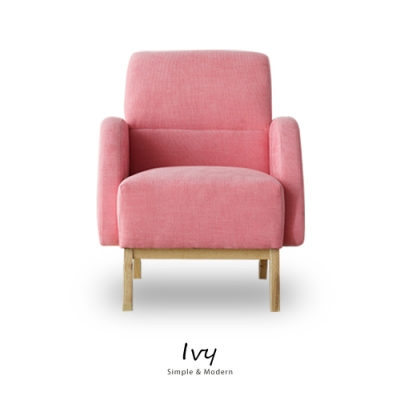 obis Ivy激厚坐墊北歐風單人沙發(三色)