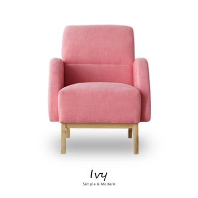 obis Ivy激厚坐墊北歐風單人沙發三色