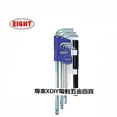 日本 EIGHT 白金球型六角板手組 TLS-9NP 9支組 L型 附輔助鐵管