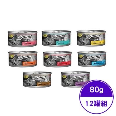 YAMI亞米-鮮鮪白金主食餐系列 80g (12罐組)
