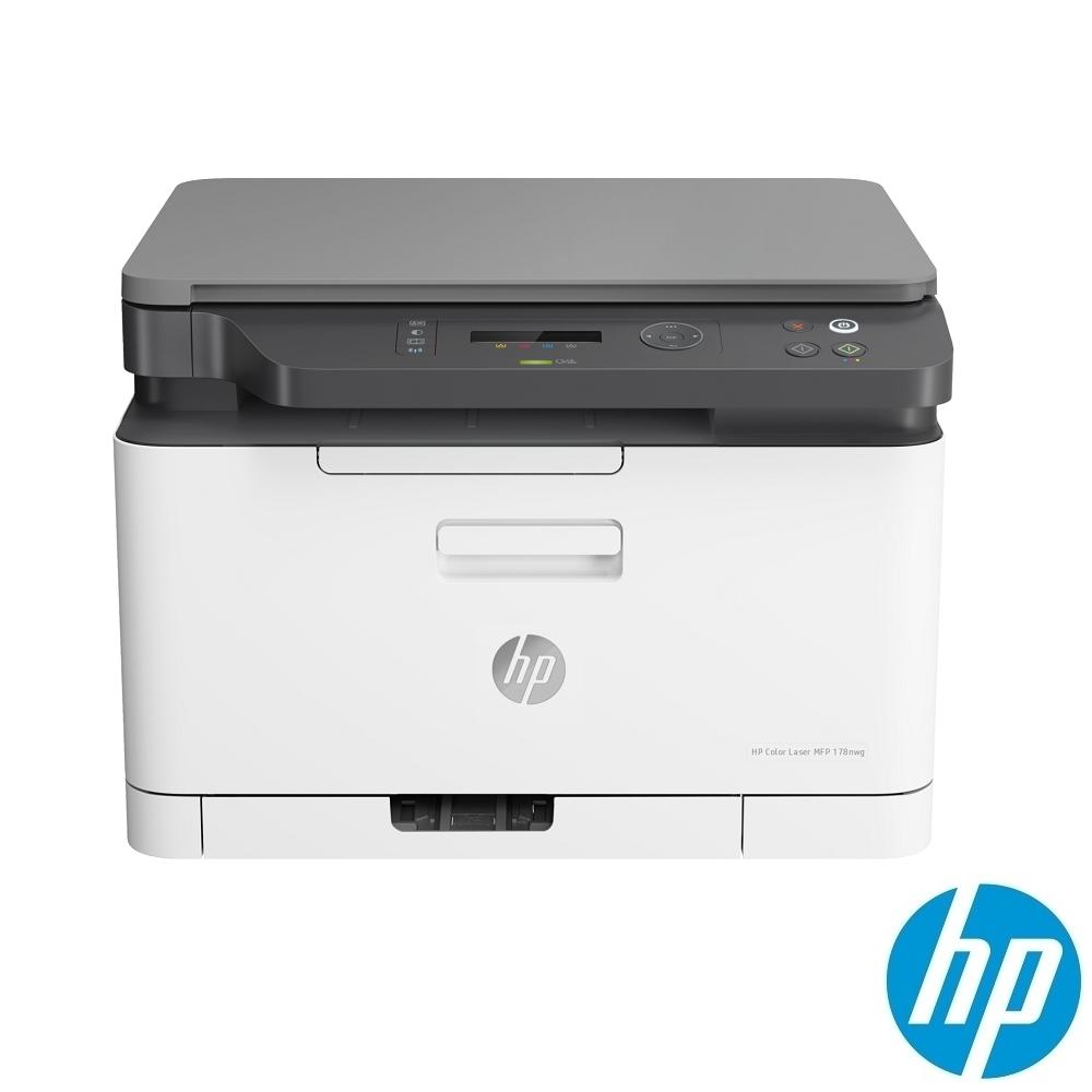 HP Color Laser MFP 178nw 多功能彩色雷射印表機