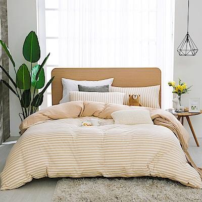 鴻宇 雙人特大床包薄被套組 精梳棉針織 亞亞杏M2620