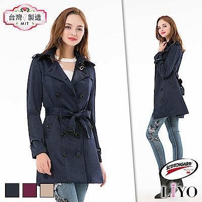 LIYO理優3M防潑水MIT皮飾風衣外套(深藍)