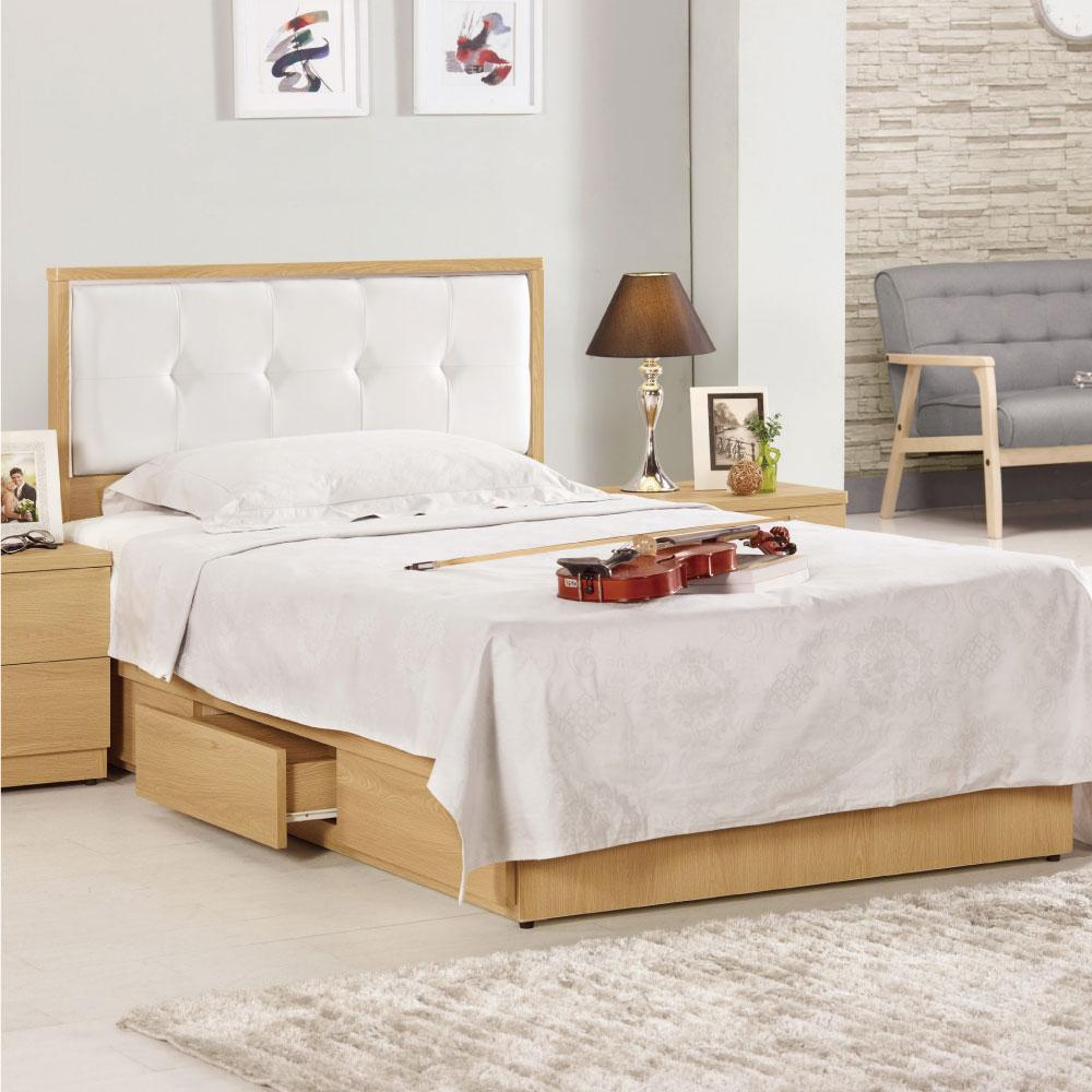 文創集 德斯丁3.5尺單人床台(床頭+三抽底+不含床墊)-107x192x93.5cm免組