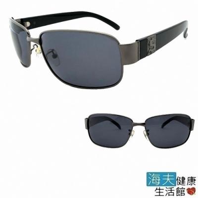 海夫健康生活館 向日葵眼鏡 鋁鎂偏光太陽眼鏡 UV400/MIT/輕盈 B009