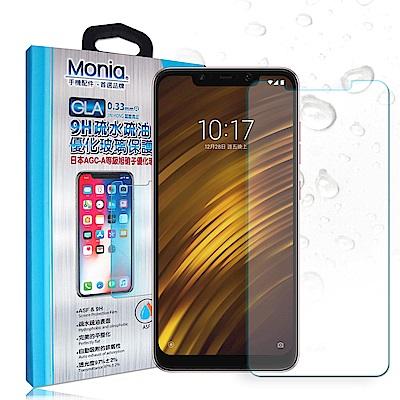 MONIA 小米 POCOPHONE F1 日本頂級疏水疏油9H鋼化玻璃膜