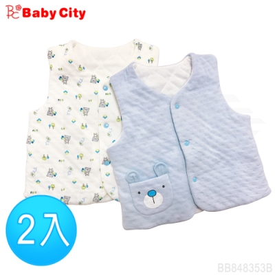 娃娃城BabyCity-美棉鋪棉背心二入藍-70cm/80cm