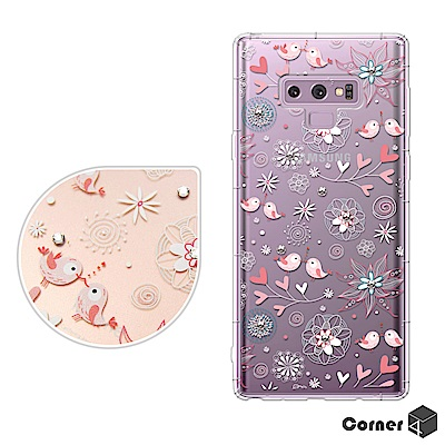 Corner4 Samsung Galaxy Note9 奧地利彩鑽防摔手機殼-...