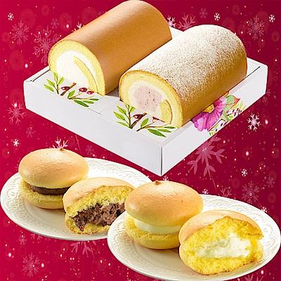 亞尼克 生乳捲雙捲禮盒(原味+草莓雙漩)+北海道泡芙2顆