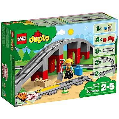樂高LEGO Duplo 幼兒系列 - LT10872  鐵路橋與鐵軌