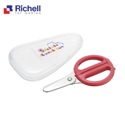 【Richell 利其爾】離乳食不鏽鋼剪刀 (附收納盒)