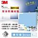 3M 兒童安全防撞地墊-礦石藍 (61.5cm x 4片) product thumbnail 2