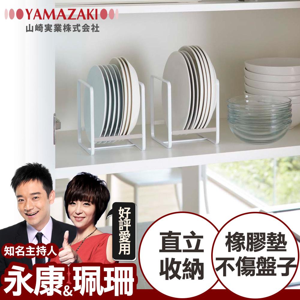 日本YAMAZAKI-Plate日系框型盤架-S★碗盤架/置物架/保鮮盒蓋收納
