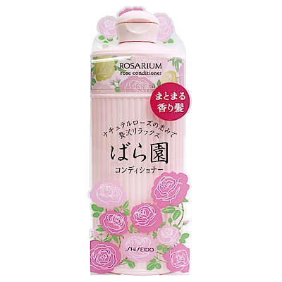 SHISEIDO資生堂ROSARIUM玫瑰園香氛潤髮乳300ml