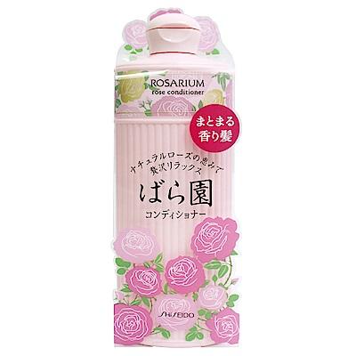 SHISEIDO 資生堂 ROSARIUM玫瑰園香氛潤髮乳300ml