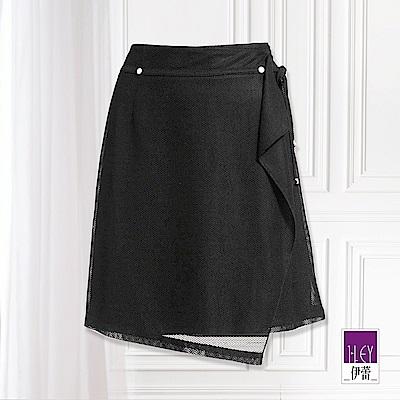 ILEY伊蕾 活片造型繫繩A字裙(黑)