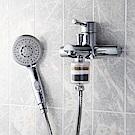 生活采家 交叉導水式淋浴專用除氯淨水器-旅遊攜帶型