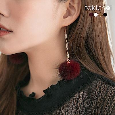 東京著衣 多色百搭毛球耳針式耳環(共四色)