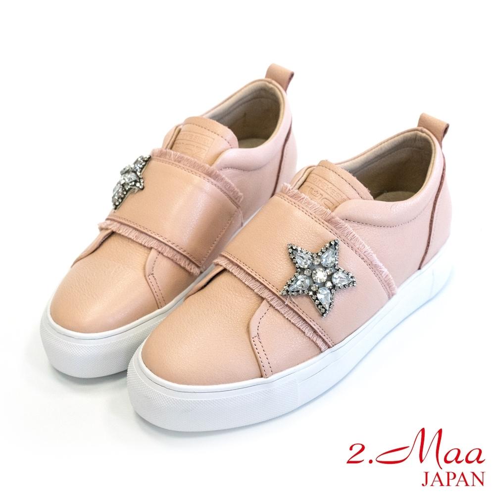 2.Maa 百搭時尚·星星水鑽牛皮厚底休閒鞋 - 粉