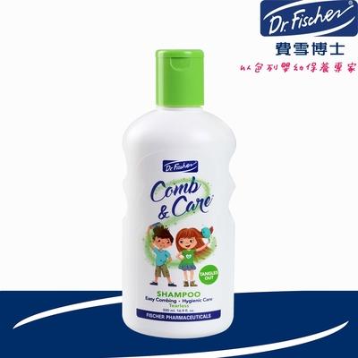 【Dr.Fischer 費雪博士】兒童護理型洗髮乳-500ml