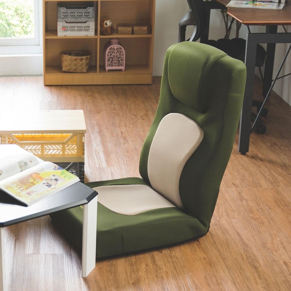 Home Feeling 無段式S曲線賽車和室椅/沙發椅/坐墊(3色)-55x46x73cm