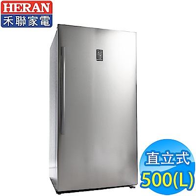 禾聯 500L 直立式冷凍櫃
