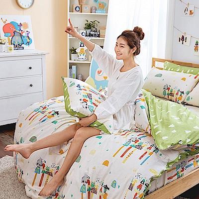 戀家小舖 / 雙人床包兩用被組  點點善純真天賦-兩色可選  100%精梳棉  台灣製