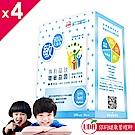 UDR專利晶球聰敏益菌x4盒(30包/盒)