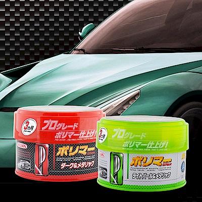 日本Willson 長效聚合物鍍膜蠟