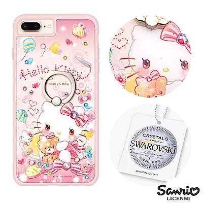 三麗鷗 Kitty iPhone8/7/6s Plus 施華彩鑽減震指環扣手機殼-玩偶凱蒂