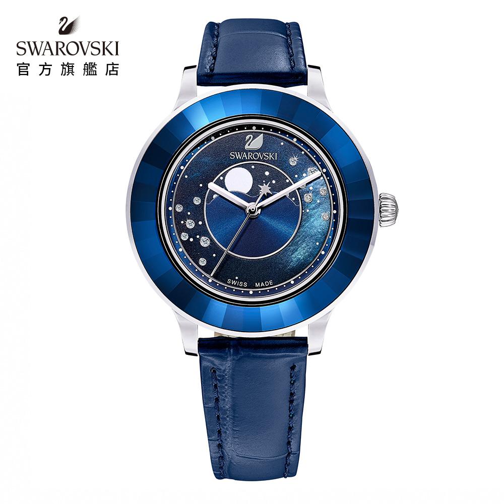 SWAROVSKI施華洛世奇 Octea Lux Moon 湛藍耀眼月相手錶