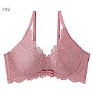 aimerfeel 舒適育乳高脅邊內衣-珊瑚粉紅色-603713-PI12
