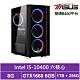 華碩B460平台[赤月狂戰]i5六核GTX1660獨顯電玩機 product thumbnail 1