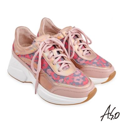 A.S.O  超能耐時尚豹紋閃色皮料綁帶休閒鞋-粉紅