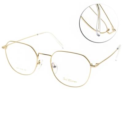 PAUL HUEMAN 光學眼鏡 圓框款 /霧金-透明 #PHF372D C1