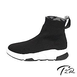T2R 簡約流行針織增高襪靴-黑色