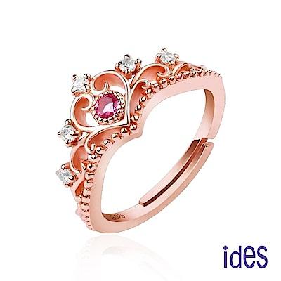 ides愛蒂思 歐美設計彩寶系列紅寶碧璽戒指/女神芳心
