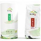 森活原-阿里山高山小葉紅茶(75Gx4罐)