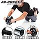 AD ROCKET 超靜音滾輪健身器 健腹器 滾輪 腹肌 - 加大款 - 快速到貨 product thumbnail 2
